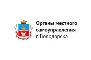 volodarsk1